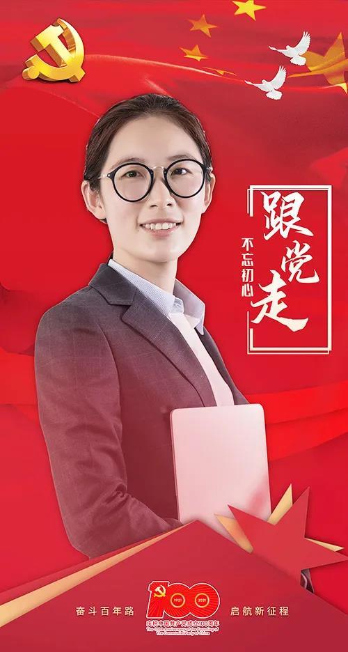祝賀瑞洲科技黨支部黨員高貝貝榮獲桂城街道優秀黨員稱號